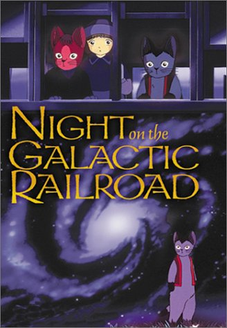 night-on-the-galactic-railroad1
